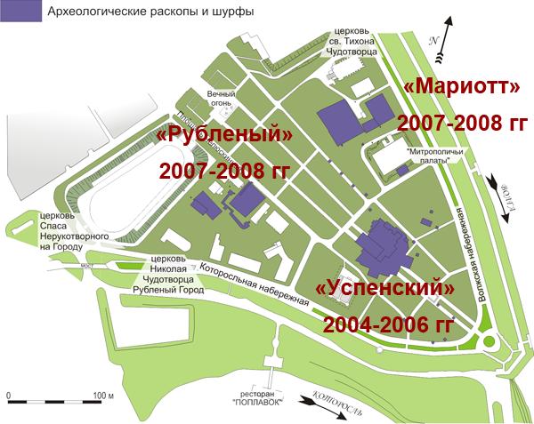 охранные раскопки на Стрелке Ярославля