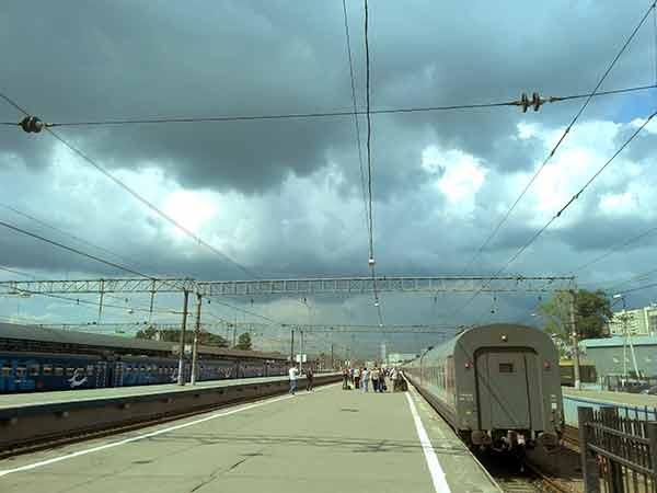 поезд в ярославль